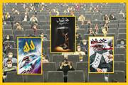 اکران رمضان ۱۴۰۰ بدون فیلم جدید | جلسه شورای صنفی تشکیل نشد
