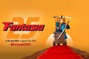 جشنواره فیلمهای فانتزی حضوری برگزار میشود