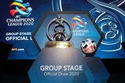 تصمیم جدید AFC به ضرر فوتبال ایران | تغییر فرمت لیگ قهرمانان آسیا