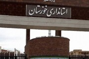 لغو تعدیل نیرو در جهاد کشاورزی خوزستان