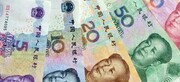 یوان، مچ دلار را خواباند