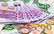 نرخ ارزها ثابت ماند | جدیدترین قیمت رسمی ارزها در ۲۳ خرداد ۱۴۰۰