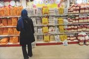 تامین کالاهای اساسی ماه رمضان در کهگیلویه و بویراحمد