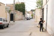 کوچ اجباری از روستای بیسند