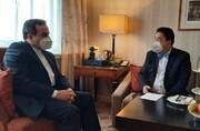 تداوم رایزنی های عراقچی در وین| دیدار با رئیس هیات چینی