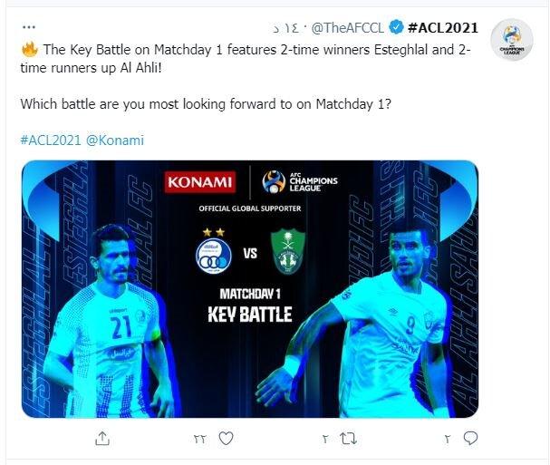 عکس   تحلیل خاص  AFC از بازی هفته اول استقلال   تقابل قهرمان و نایب قهرمان آسیا