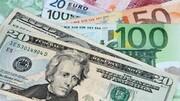 دلار کاهشی شد | جدیدترین قیمت ارزها در ۲۵ فروردین۱۴۰۰
