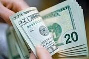 ریزش قیمت دلار به کانال ۲۰ هزار تومانی | جدیدترین قیمت ارزها در ۱۵ اردیبهشت ۱۴۰۰