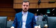 جزئیات نامه ایران به آژانس در مورد خرابکاری نطنز