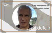 انتشار مسترکلاس سینماگر برنده اسکار درباره مستندسازی