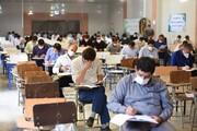 اعلام نتیجه اولیه هشتمین آزمون استخدامی دستگاههای اجرایی