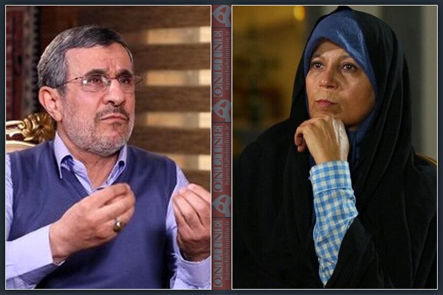 دفتر احمدینژاد ادعای جنجالی «فائزه هاشمی» را تکذیب کرد