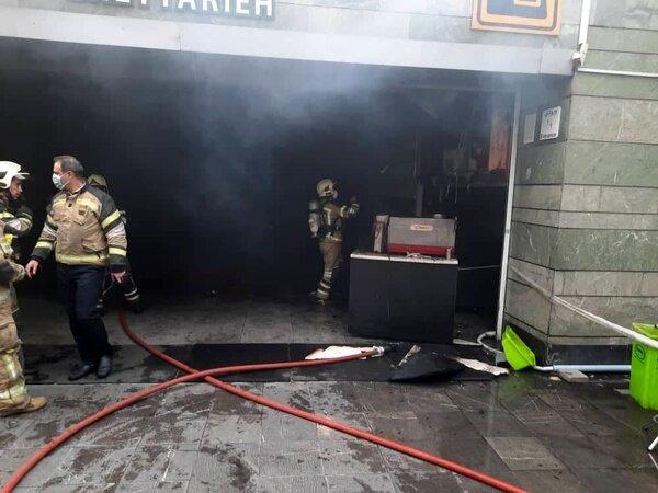 آتش سوزی ـ ایستگاه مترو قیطریه