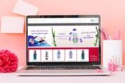 خرید محصولات آرایشی و بهداشتی از لوکس ایرانا