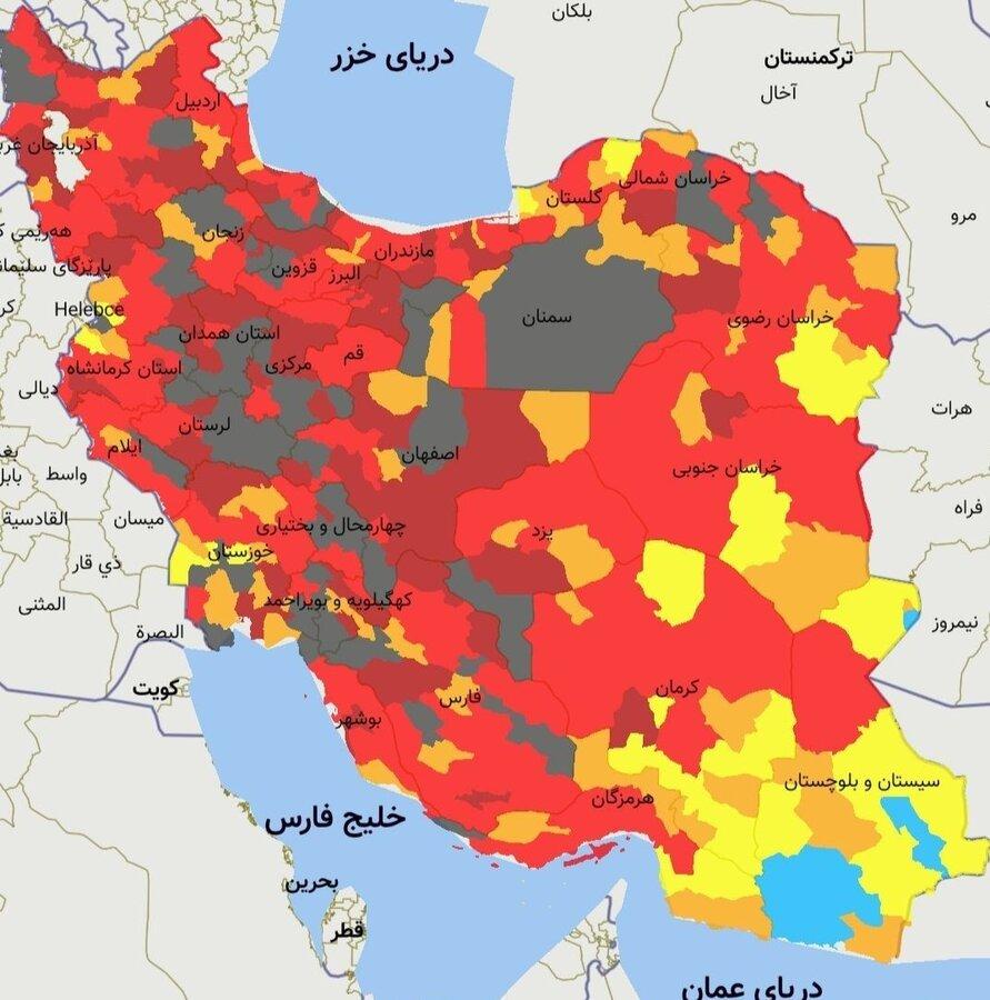بالاتر از قرمز، سیاهی است    ۶۳ شهر به رنگ سیاه در آمدند