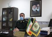 کرمانشاه جز ۸ استان امن کشور است