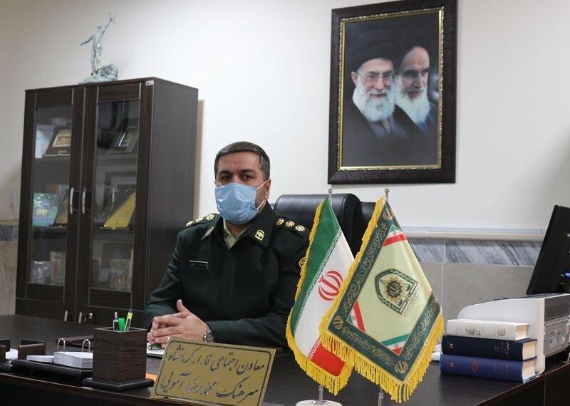 معاونت اجتماعی کرمانشاه