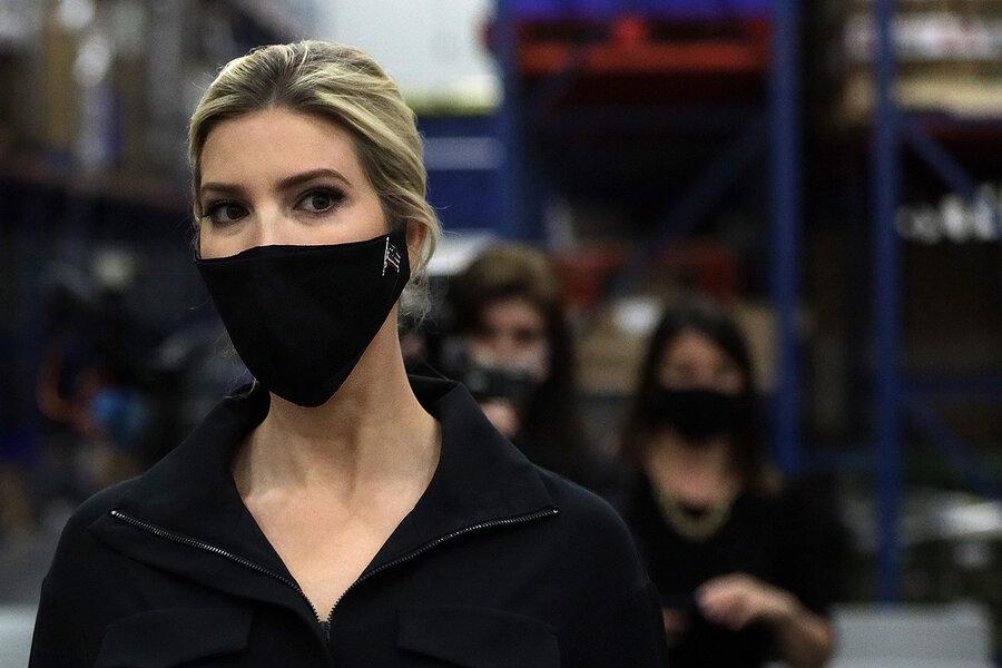 ايوانكا ترامپ ماسک