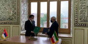 ویدئو | وزیران خارجه ایران و صربستان سند همکاری امضا کردند