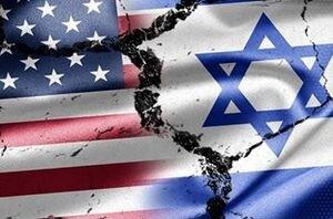 امریکا اسرائیل