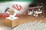 اصلاح طلبان با «سرا» به انتخابات شورا وارد میشوند