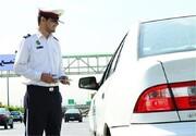 تعطیلی واحد اعتراض به جرائم رانندگی در آذربایجان غربی