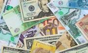 نرخ  ۲۳ ارز کاهش یافت | جدیدترین قیمت رسمی ارزها در ۲ اردیبهشت ۱۴۰۰