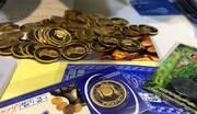 کاهش ۵۸۰ هزار تومانی قیمت سکه طی هفته اخیر