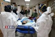 تصاویر | چهره بینقاب کرونا را ببینید | در اورژانس بیمارستانها چه میگذرد؟
