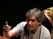 درگذشت یک بازیگر تئاتر