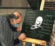 عکس| دست نوشته سردار حجازی برای حاج قاسم