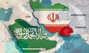 دور دوم گفتوگوهای ایران و عربستان سعودی برگزار میشود