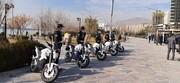 گشتزنی اطراف دریاچه چیتگر با موتورسیکلت برقی