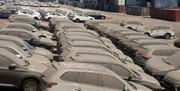۲۱۰۰ خودرو در گمرک های کشور خاک می خورند | دبیر انجمن واردکنندگان خورو: امیدی به ترخیص نیست