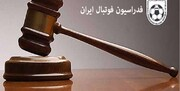 حکم سنگین کمیته انضباطی علیه آکادمی کیا | قهرمانی تیم مهدویکیا گرفته شد!