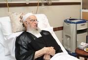 آخرین وضعیت جسمانی آیتالله مکارم شیرازی