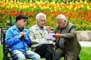 حقوق بازنشستگان تأمین اجتماعی چقدر رشد کرد؟ | متوسط دریافتی بازنشستگان کشوری