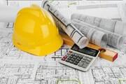 تلاش برای تهیه فهرست بهای عملیات ساختمانی مختص پروژه های مترویی کشور