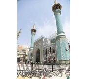 زیارتگاهی برای همه تهرانیها