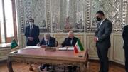 ویدئو | امضای یادداشت تفاهم همکاری میان ایران و پاکستان | ایجاد بازارچه مرزی مشترک بین دو کشور