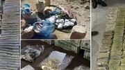 گنج کشف شده داعش در موصل عراق چقدر است؟