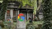 بعد از مرگ اطلاعات خود را با چند ترفند ساده از گوگل پاک کنید!