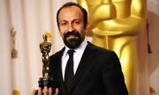 آشنایی با جایزه اسکار بهترین فیلم بینالمللی