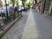 پیادهراه شمال تهران باغراه میشود