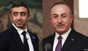 وزیران خارجه ترکیه و امارات بعد از ۴ سال تماس گرفتند