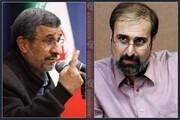 داوری: احمدینژاد فایزر تزریق کرده است