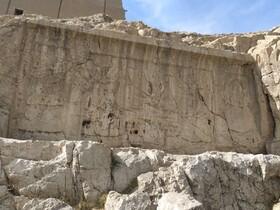 تصاویر | رنگ پاشی بر سنگنگارههای چشم علی در شهرری