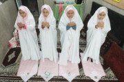 پویش ماه مهربانی ویژه دختران روزه اولی