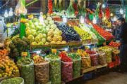 کاهش قیمت ۸ قلم میوه و صیفی در میادین ترهبار + نرخنامه
