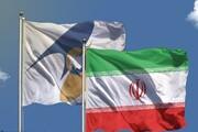 کاهش ۱۱ درصدی تجارت ایران با اوراسیا